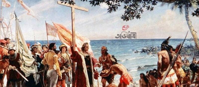 ক্রিস্টোফার কলম্বাস এর বর্বরতা