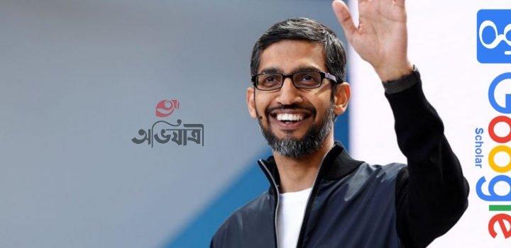 সুন্দর পিচাই, ভারতের সাধারণ একটি পরিবার থেকে কীভাবে আজ গুগলের CEO?