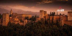 আলহাম্বরা, পৃথিবীর ঐতিহাসিক স্থান,