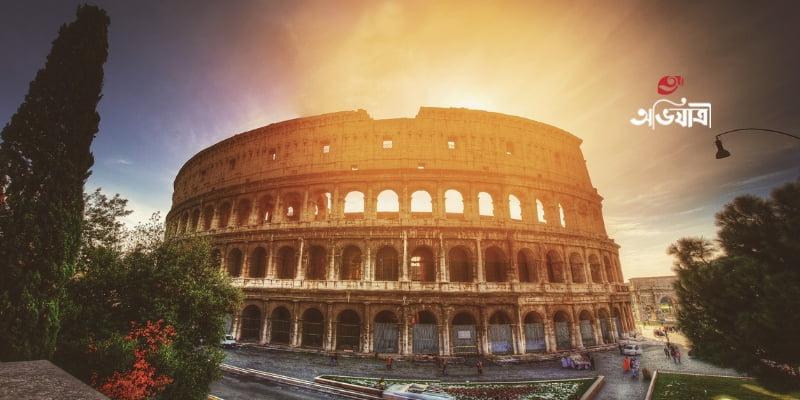 কলোসিয়াম, ঐতিহাসিক স্থান,