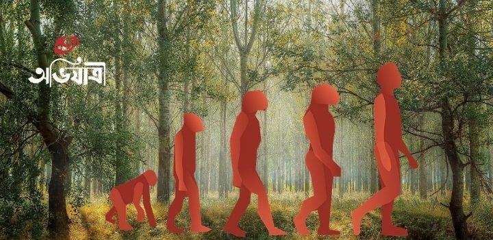 বিতর্কিত বিবর্তনবাদ, ভ্রান্ত ধারণার তীরে বিদ্ধ বিজ্ঞানী চার্লস ডারউইন