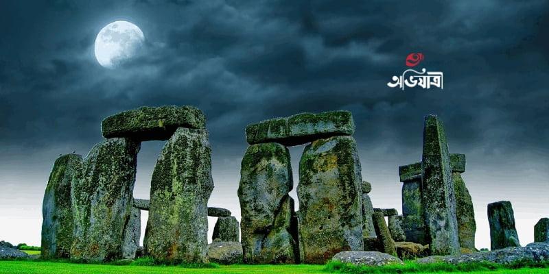 স্টোনহেঞ্জ, ঐতিহাসিক স্থান,