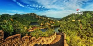 চীনের মহাপ্রাচীর, পৃথিবীর ঐতিহাসিক স্থান,