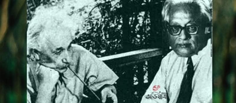 সত্যেন্দ্রনাথ বসু, বাঙালি পদার্থবিজ্ঞানী সত্যেন বসু, কোয়ান্টাম সংখ্যা তত্বের জনক সত্যেন বসু