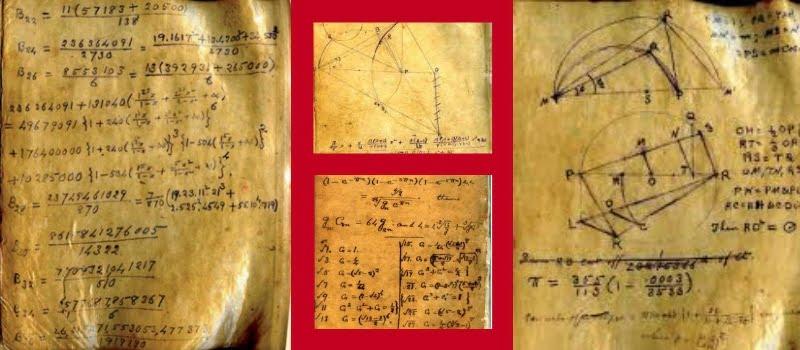 গণিতের বরপুত্র রামানুজন, গণিতবিদ শ্রীনিবাস রামানুজন
