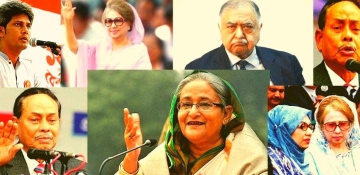 আসন্ন একাদশ জাতীয় সংসদ নির্বাচন-২০১৮ নিয়ে ভাবনা