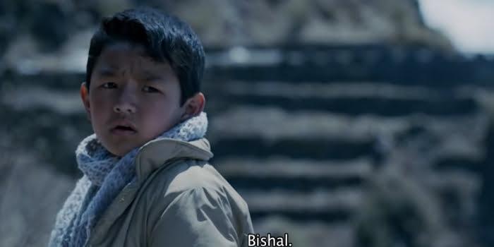 শিশুতোষ চলচ্চিত্র 'পাহুনা'