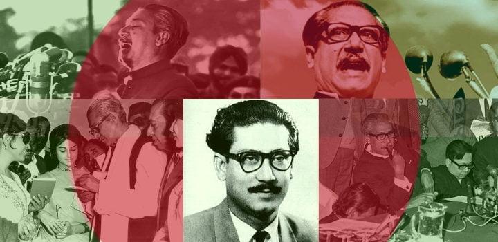 শ্রেষ্ঠ বাঙালি বঙ্গবন্ধু শেখ মুজিবুর রহমানের সাড়া জাগানো ১৫টি বাণী