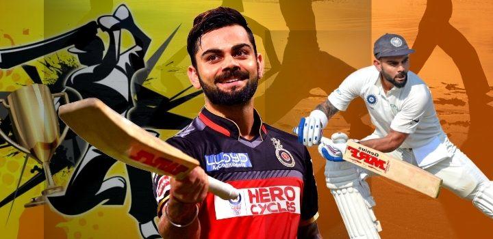 বিরাট কোহলি : ক্রিকেট দুনিয়ার বিস্ময়, এক আশ্চর্য রান মেশিন