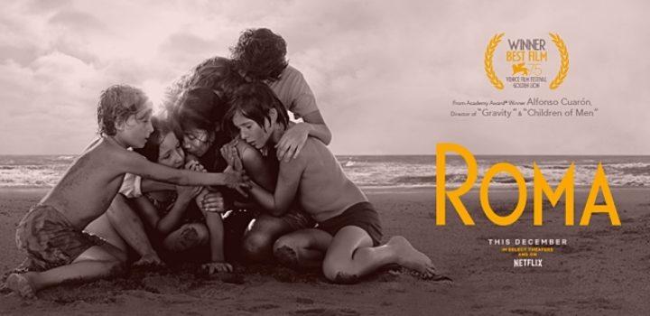 মুভি রিভিউ : মেক্সিকান 'রোমা' মুভি দেখার গল্প, তর্ক এবং দর্শন